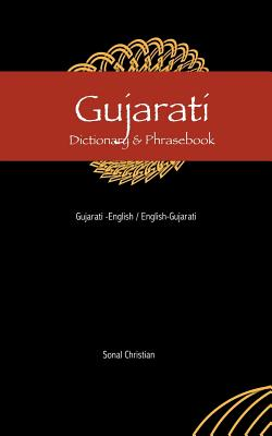 Gujarati Dictionary and Phrasebook By Christian, Sonal